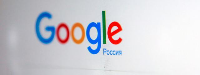 Facebook и Google ищут менеджеров по взаимодействию с российскими властями