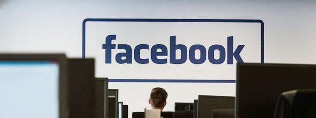 У Facebook появилась собственная видео платформа