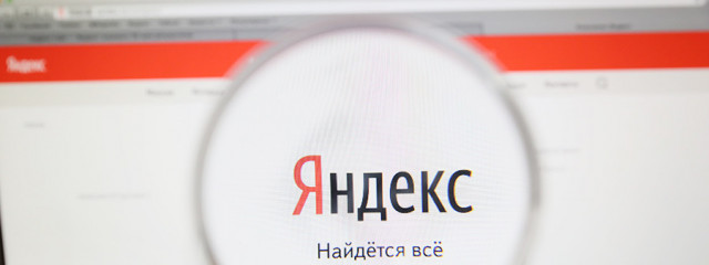 «Яндекс» покажет контент сторонних сайтов без захода на них