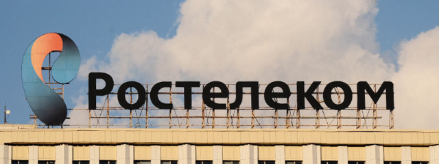 «Ростелеком» хочет дать интернет поселкам до 10 000 жителей