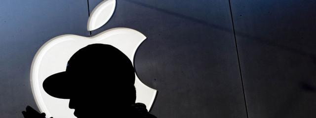 Сотрудник Apple слил в сеть информацию о новом iPhone