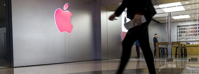 Apple разрабатывает смартфон с гибким экраном