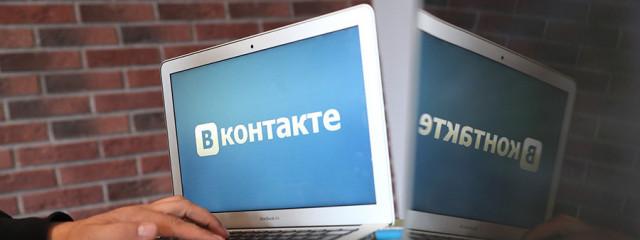 «ВКонтакте» заплатила победителям «Хакатона» 1 млн рублей