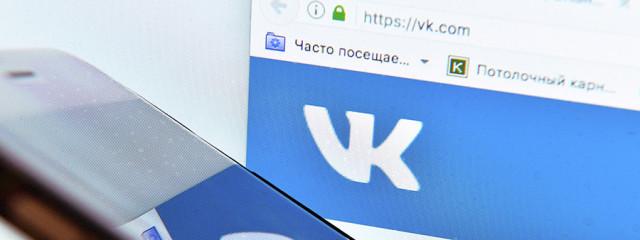 Статус «Онлайн» для сообществ ВКонтакте
