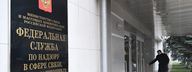 Роскомнадзор начал блокировать Daily Mail в России
