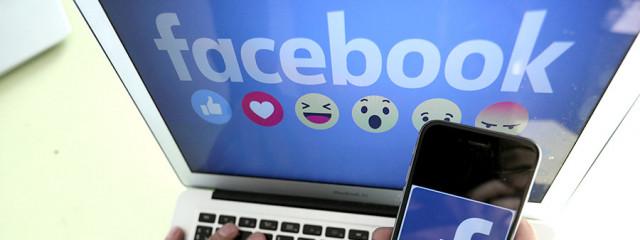 Facebook тестирует Marketplace в России