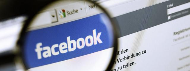 Facebook заподозрили в нелегальном сборе данных пользователей