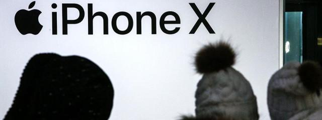 Хакер разработал программу для взлома iPhone X