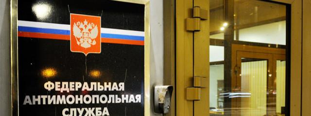 ФАС продолжит мониторинг работы поисковиков «Яндекс» и Google