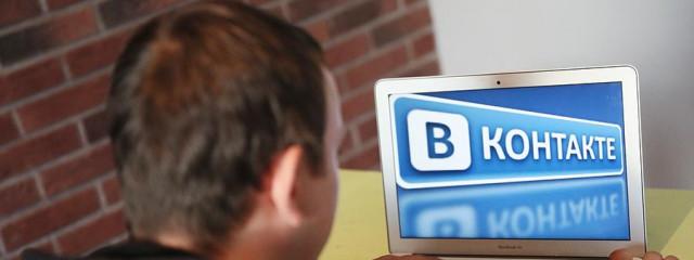 «ВКонтакте» появились анимированные стикеры