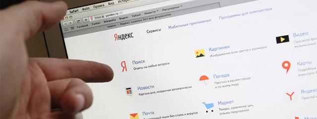 «Яндекс» сделал хранилище фото и видео безлимитным
