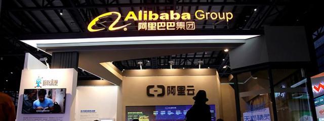 Alibaba опровергла создание собственной майнинговой платформы