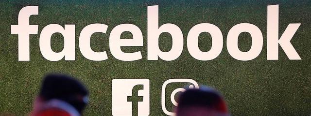 Facebook ввел новую единицу измерения времени