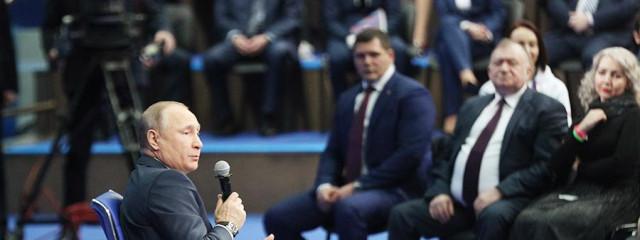 Путин заявил о необходимости обеспечить россиян скоростным интернетом