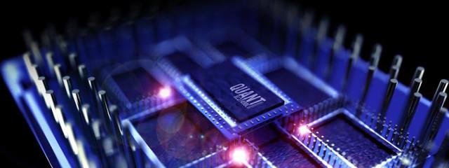 Квантовый суперкомпьютер создадут в России