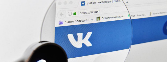 Mail.Ru Group разрешила НБКИ анализировать «ВКонтакте»