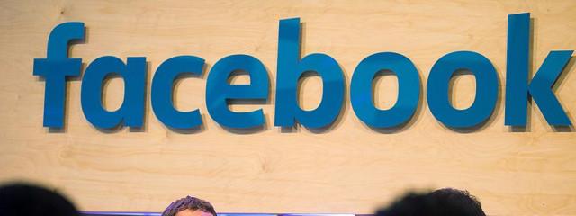Вице-президент Facebook уволился из-за скандала с данными пользователей