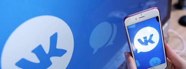 «ВКонтакте» закроет проект виртуального оператора связи