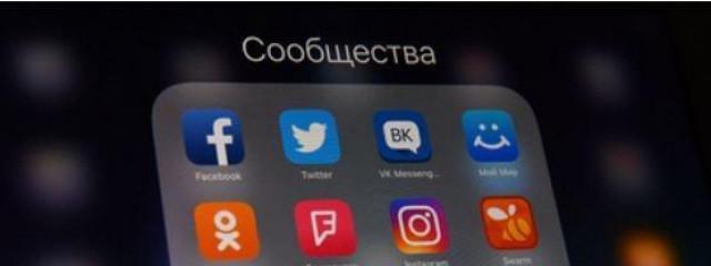 В России начал работу китайский платежный сервис WeChat Pay
