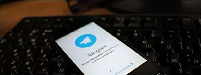 Экс-заместитель руководителя Роскомнадзора открыл Telegram-канал