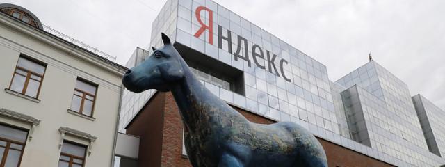 «Яндекс» представил умную колонку с поддержкой голосового помощника «Алиса»