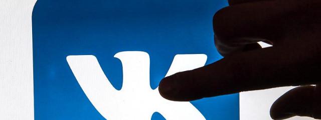 «ВКонтакте» запускает сервис оплаты VK Pay