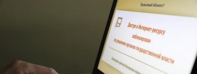 Роскомнадзор ограничил доступ к тысячам пиратских сайтов