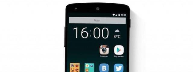 Смартфон «Яндекса» будет наполовину дороже аналогичного «китайца»
