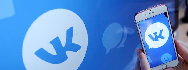 Банк «Открытие» и «ВКонтакте» объявили о втором этапе проекта #яделаюбизнес