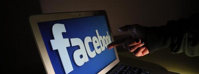 «Финам»: акции Facebook продолжат дорожать