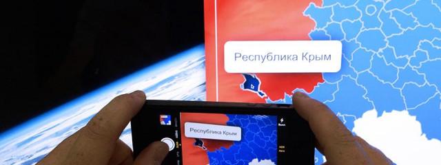 Google исправила некорректное отображение Крыма на картах