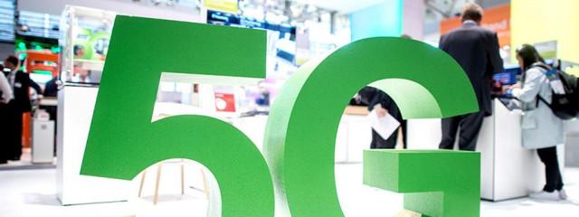 Аналитик призвал не торопиться с развитием сети 5G в России