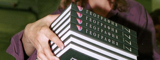 В Markswebb назвали лучшие интернет-банки для частных лиц в России