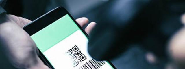 Сбербанк и «Платформа ОФД» назвали долю оплачиваемых безналично товаров и услуг