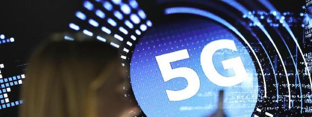 Минкомсвязь хочет снизить начальную цену частот для 5G на аукционе