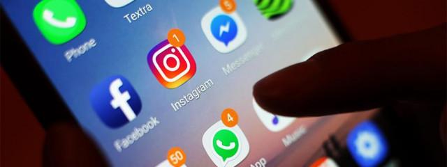Instagram начал помогать отписываться от малоактивных пользователей