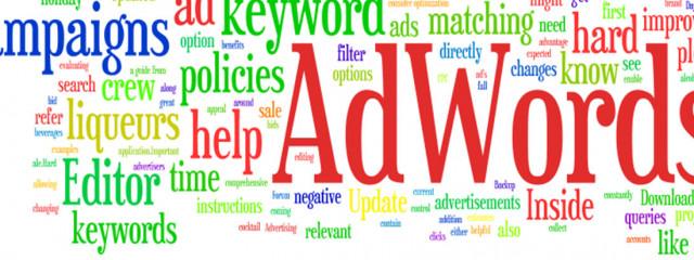 Google AdWords: от показа объявления до конверсии