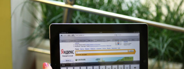 Пользователи «Яндекса» стали в 1,5 раза чаще реагировать на рекламу
