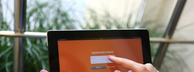 «Одноклассники» запускают версию сайта на узбекском языке