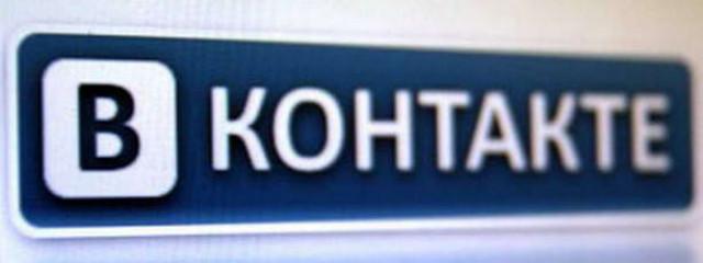 Варианты таргетирования в Рекламной сети ВКонтакте