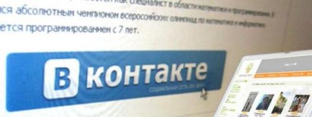 Требования к сайтам-участникам Рекламной сети ВКонтакте