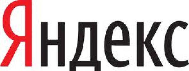 Яндекс запустил ретаргетинг в контекстной рекламе