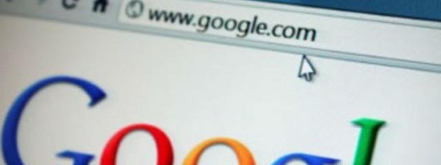 Google хочет бесточечный домен search