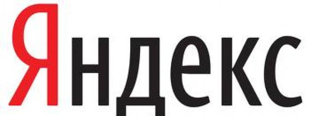 Яндекс рассказал о запуске нижнего блока в Яндекс.Директе