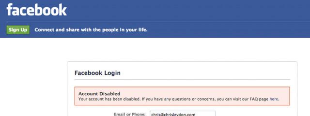 Администрация Facebook имеет доступ к аккаунтам пользователей соцсети