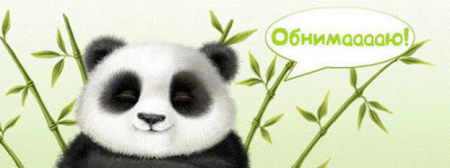 Соцсеть «Одноклассники» запустила сервис «Живые подарки»