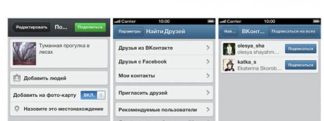 Популярный сервис Instagram добавил интеграцию с «ВКонтакте»