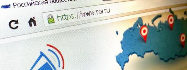 Среднесуточная аудитория рунета достигла 52,2 млн. человек