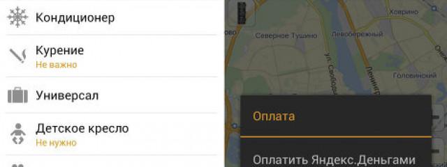 «Яндекс» обработал более 50% поисковых запросов с Android в России