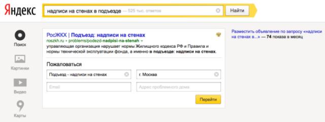 В Яндекс.Метрике доступна специальная группа отчетов по островам